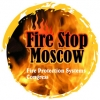 FIRE STOP MOSCOW 2015